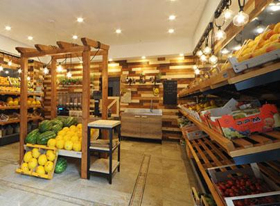 Arredamento negozio frutta e verdura